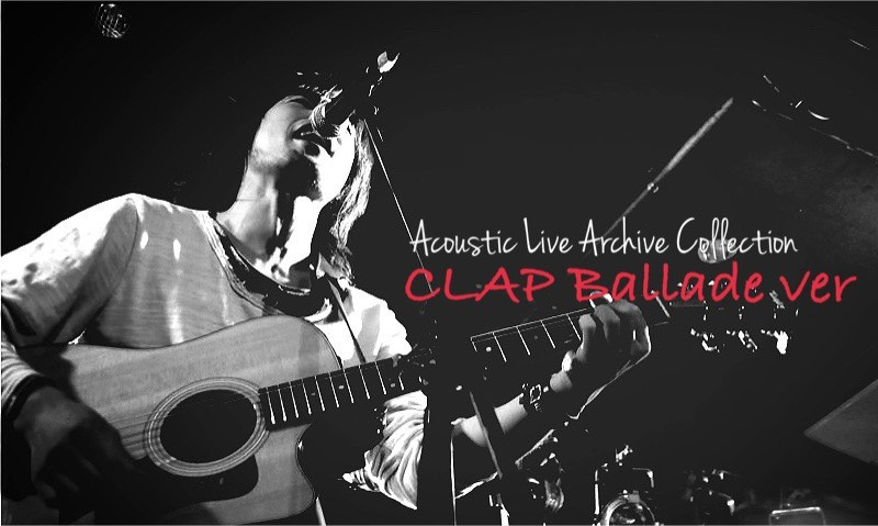 カグライフ│CLAP Ballade ver - Acoustic Live Version